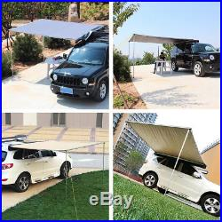 8.2x8.2' Car Side Awning Rooftop Tent Sun Shade SUV Outdoor Camping Travel Beige