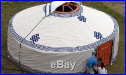 Mongolian Yurt Plain Waterproof Cover